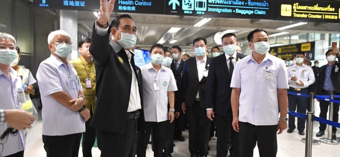 EEUU pide a población no viajar a China por coronavirus